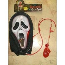 Toptan Kanlı Çığlık Maskesi Scream mask